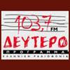 Deftero+100