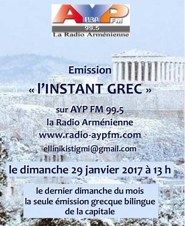 Emission grecque radiophonique la radio arm niennegr ce sur seine - Emission sur la 5 ...